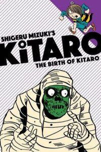 birth-of-kitaro
